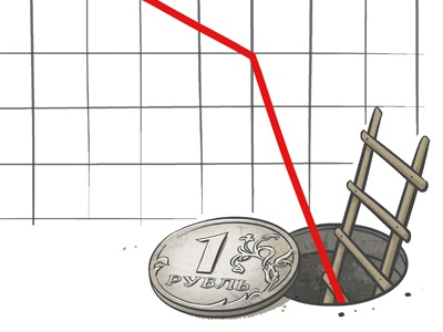 Russian ruble ruble russia money sewerage fall falling stairs graph infograph value coin