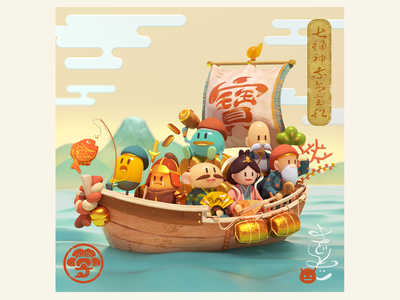 Treasure Ship ship japanese japan illustration design cg toy character octane c4d 3d cinema4d