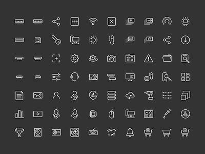 NZXT Icons 2 design icon