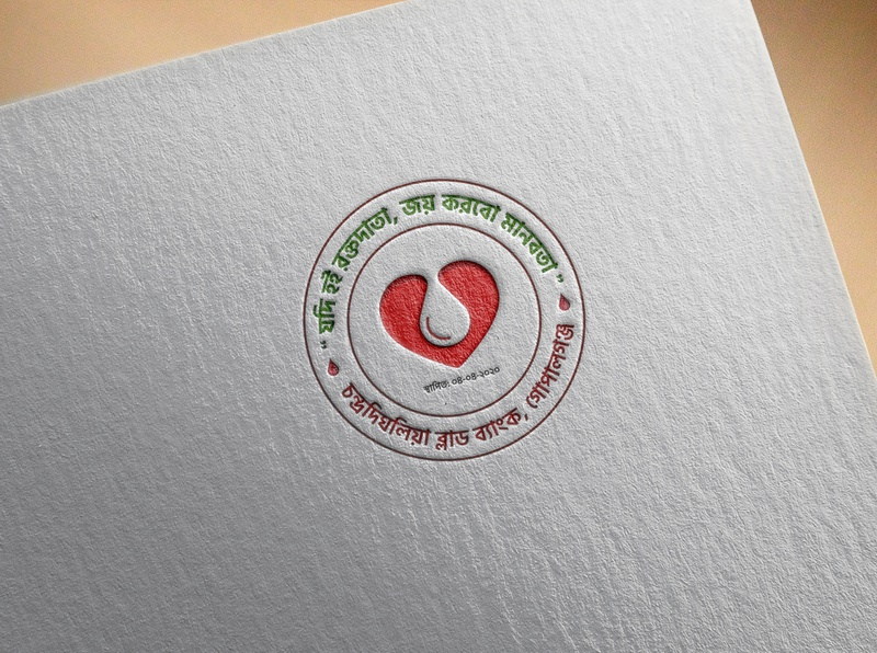Blood logo web logo creative logo brand identity blood logo blood logo design logo illustration vector minimal design typography branding creative design creative