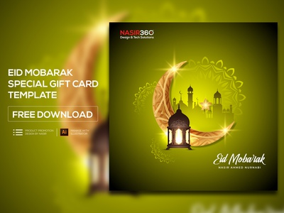 Eid Mubarak | Gift Card Design | wish card design 2021 graphic design gift card design wish card design instagram post banner social media banner facebook cover instagram banner social post instagram post
