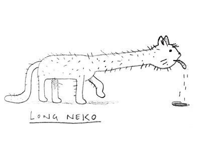Long neko neck cat dribbble mascot illustration design cartoon character