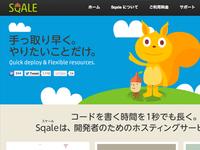 Sqale Japan