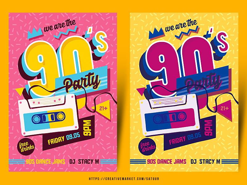 90s 80s Party Flyer Template advertisement psd flyer vector 90s style 80s style party flyer disco template illustration print design creative music photoshop satgur nightclub flyer poster retro 80s 90s