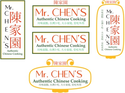 Restaurant Logo Proposals design vector logo