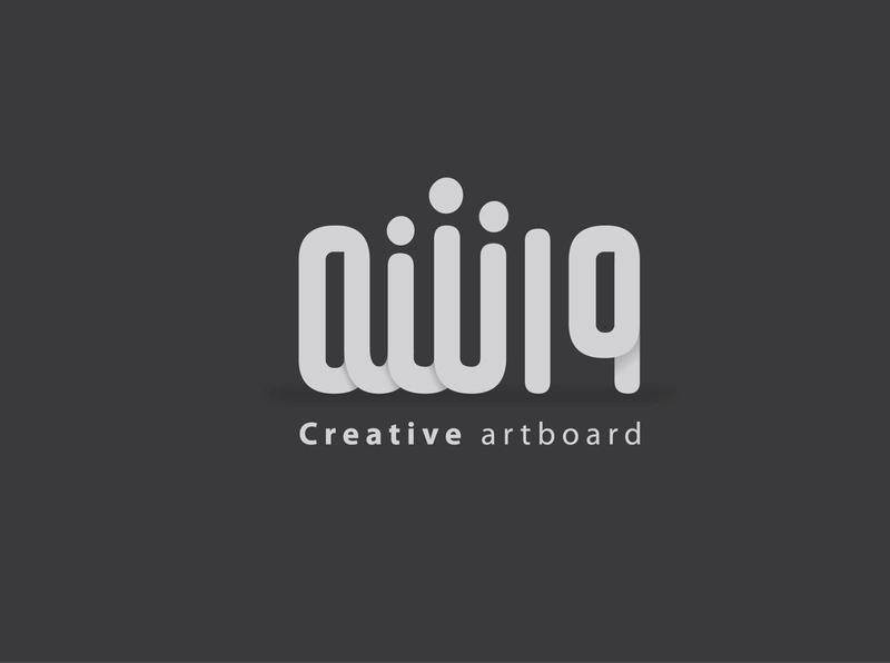 ورشة | workshop