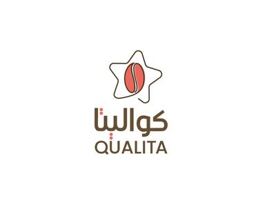 QUALITA 2 coffeeshop cafe coffee logotype vector icon design branding logo design logo