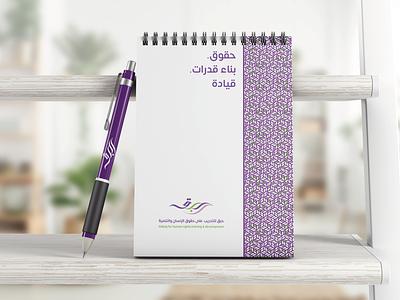 Habaq notepad logotype design branding