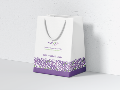 Habaq baq branding logo bag