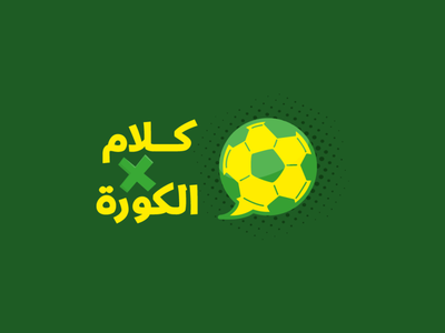 Kalam Koora logo logo designer business logo logo design branding vector icon design logo design logo branding