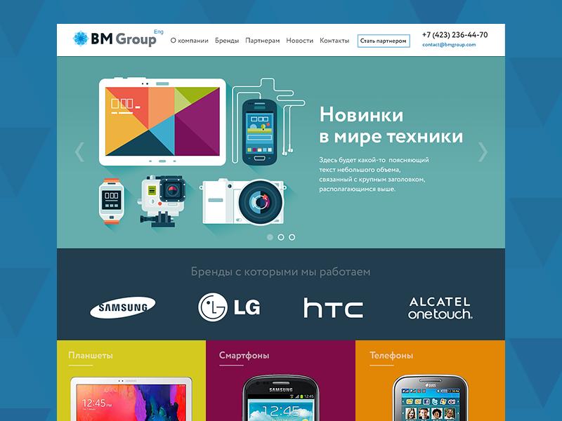 Bm Group Main