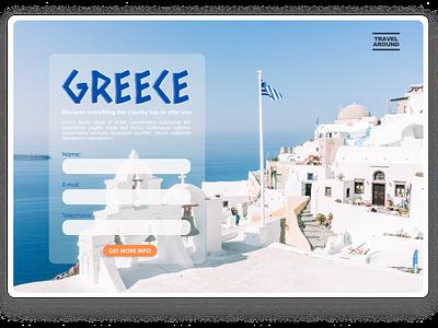 Daily UI #003 - Landing Page travel agency trip travel blue greece landing page web design web daily ux ui design dailyui