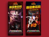 Game poster design