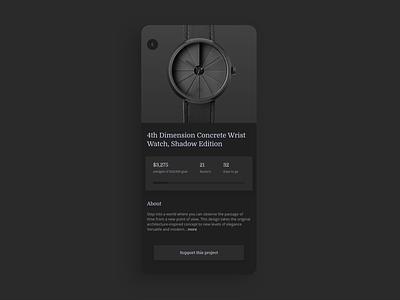 Daily UI 32 - Crowdfunding Campaign product watch donate webdesign design funding fundraising funds dark mode dark ui shadow elegant minimal dailyui ui challenge ui