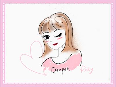 Ruby blog makeup beauty web illustration