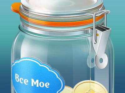 Jar icon icons illustration jar glass