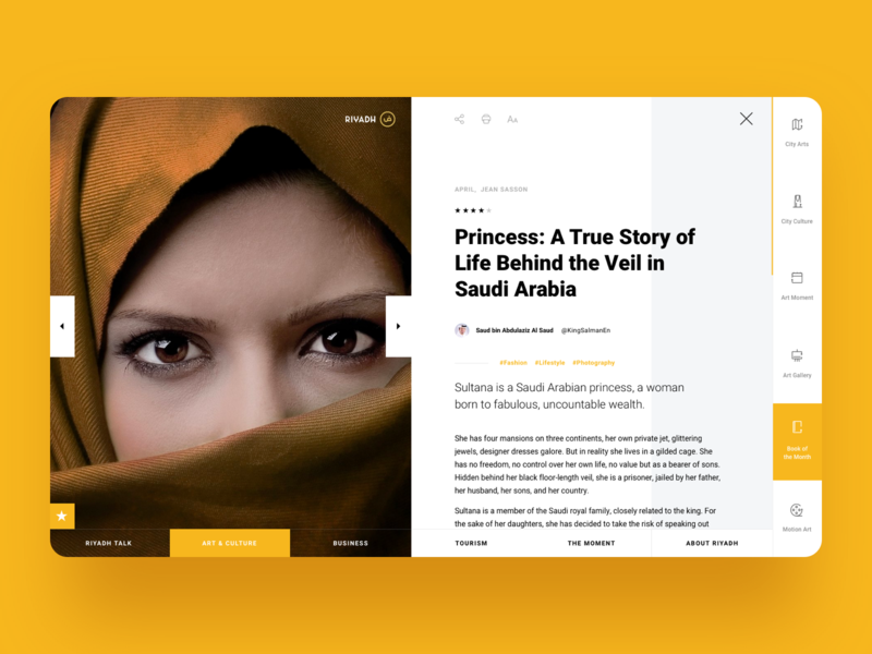 Riyadh Article Page capital slide icons headline scroll sketch photo goverment city news article website graphics ux ui cuberto