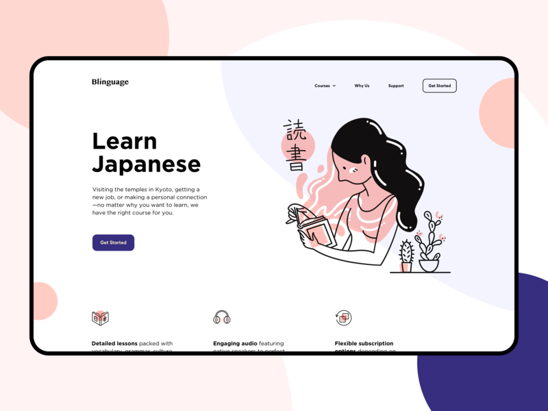 Japanese Courses Landing Page study language courses art japanese product design landing page web design web design illustration graphics app ux ui cuberto