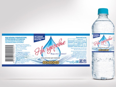 Дизайн этикетки питьевой воды «На здоровье» для РА Statura