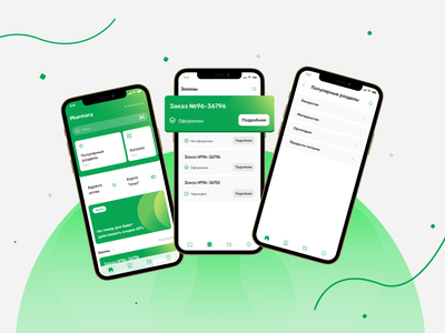 Pharmacy App Design green online shop medicine pharmacy mobile app mobile app web ui ux minimal figma design