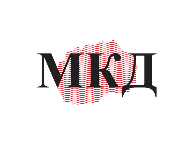 MKD cyrillic red map letters macedonia cyrilic imnotgoodataddingtags flat logo typography graphic design