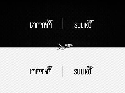 Logo design symbol concept artdirection branding graphic design graphicdesign logo designer logotype logodesign logo
