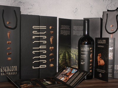 NABERAULI WINE PACKAGE DESIGN adobeillustator adobe illustrator brochure wine package design packagedesign packaging boxdesign box winebox paperbag illustration branding brand design graphicdesign