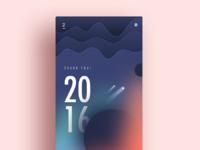 2017 phone