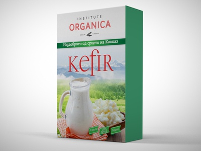 Organica - Kefir packaging design