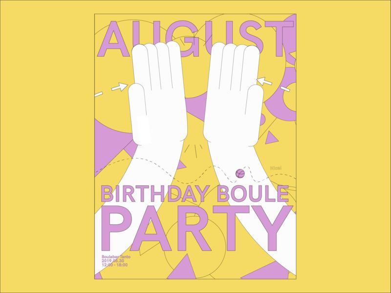 Boule Party Poster.