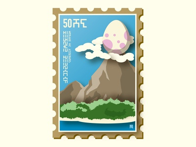 Koholint Stamp postage stamp link links awakening zelda weekly challenge challenge weekly vector illustration