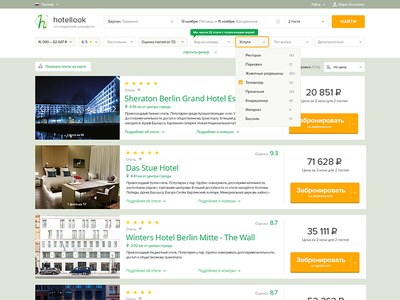 hotlook search result booking find search travel hostel room hotellook hotel webdesign website web ui