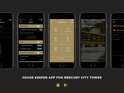 Mercury City Tower App Screens