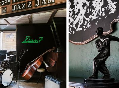 jazz bar ДОМ 7