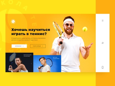 Tennis School | Concept school sports clean ui ux funny bright sport yellow tennis dailyui homepage ui webdesign web uidesign design