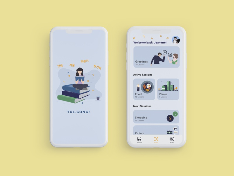 Yul-Gong! - Korean Language Learning App ios language learning korean design mobile illustration userexperience mobileapp ui ux uidesign uxdesign langugelearningapp korean language