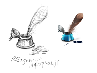 Inkwell icon sketch icon inkwell blue