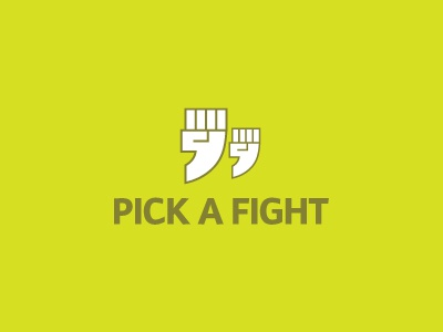 Pick A Fight logo logo design pick a fight activism social cause hand fist quotation marks