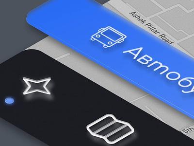 2.0 app mobile interface graphic design 3d ui