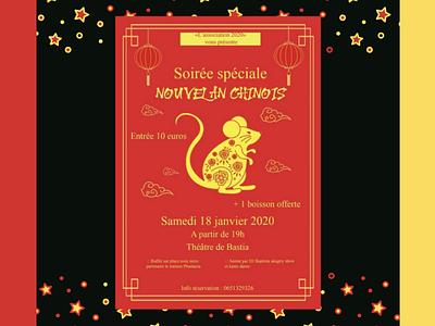 Affiche réalisée sur le thème du nouvel an chinois