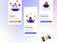 Onboarding: dating for students based on interests figma onboarding gameification hobby love friends emoji sharing email modes mobile registration login page signup illustraion social network dating university school students