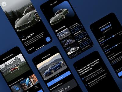 AR Auto Marketplace for VTB Bank ar app ui app rotate motion presentation dark ui recognition marketplace ai ar bank vtb credit car mobile automobile auto