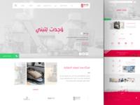 Sanad Website