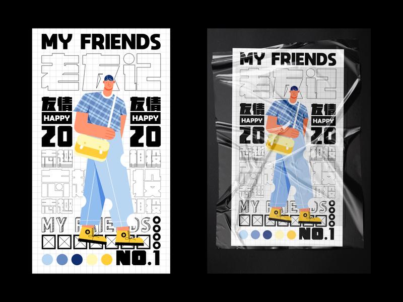 扁平人物绘制1 字体 扁平 flat 贴纸 typography design 包装 branding 海报 插图