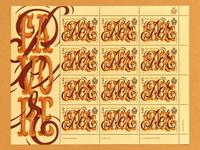 """""""Per Favore"""" stamp"""