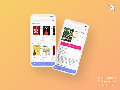 E-Book Store app ebook figmadesign figma ux ui ui design uiux