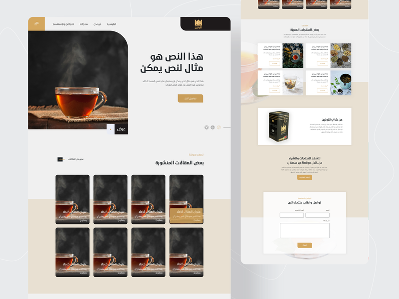 Alawleen : Tea Landing Page wordpress app login design ui illustration animation uiux ux landing page landing ecommerce tea