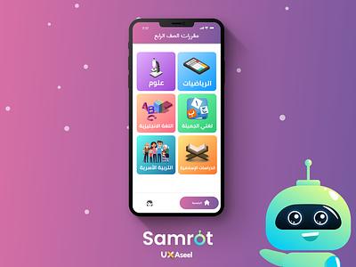 Samrot App design ui uxdesigns uiux uxdesign ui design
