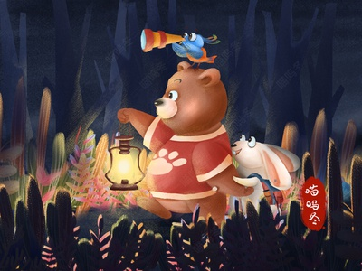 To explore the world with you night forest explore bird bear rabit animal design illustration