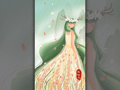 Spring Girl mountain illustration screen illustration phone flowers beauty beautiful girl spring
